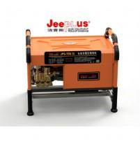 Máy rửa xe chuyên nghiệp tự ngắt Jeeplus T50 4.5KW