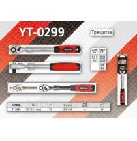 Cần xiết lực điều chỉnh ngắn dài 1/2 inch Yato YT-0299