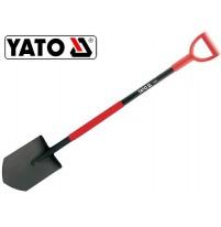 Xẻng xúc đất làm vườn loại lưỡi cong dẹp Yato YT-86804