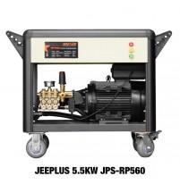 Máy phun rửa cao áp tự động ngắt 5.5KW Jeeplus JPS-RP560